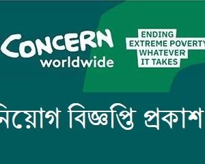 concern worldwide job circular
