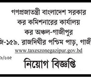 TZG teletalk com bd