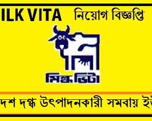milk vita jobs circular