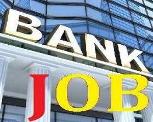 Private Commercial Bank Job Circular