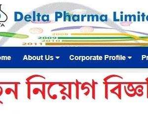 Delta Pharma Limited Jobs Circular