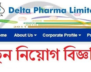 Delta Pharma Limited Jobs Circular
