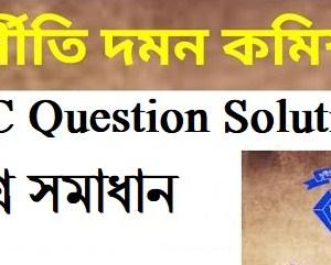 ACC Question Solution