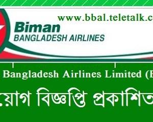 BBAL Teletalk Admit Card download
