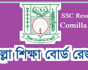 ssc result comilla board