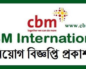 cbm job circular