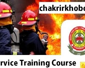 fire service training course