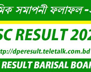 psc result barisal board