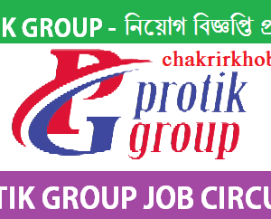 protik group job circular