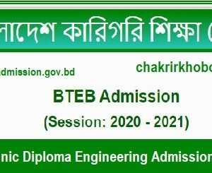 polytechnic diploma engineering admission notice