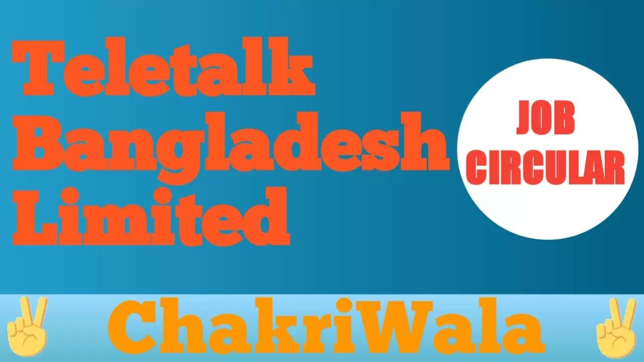 Teletalk Bangladesh Limited Job Circular 2021 – ChakriWala