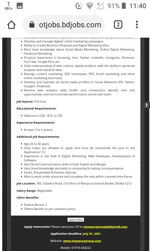 Monpura Group Job Circular Apply 2021