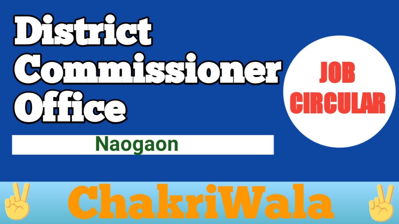 DC Office Naogaon Job Circular 2021