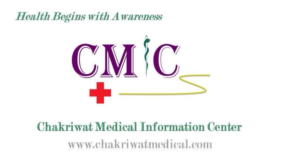 CMIC Banner