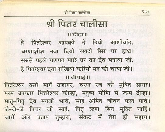 bhagya suktam pdf in sanskrit