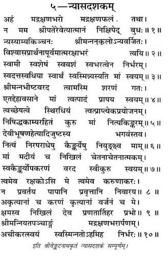 shani stotram in sanskrit pdf