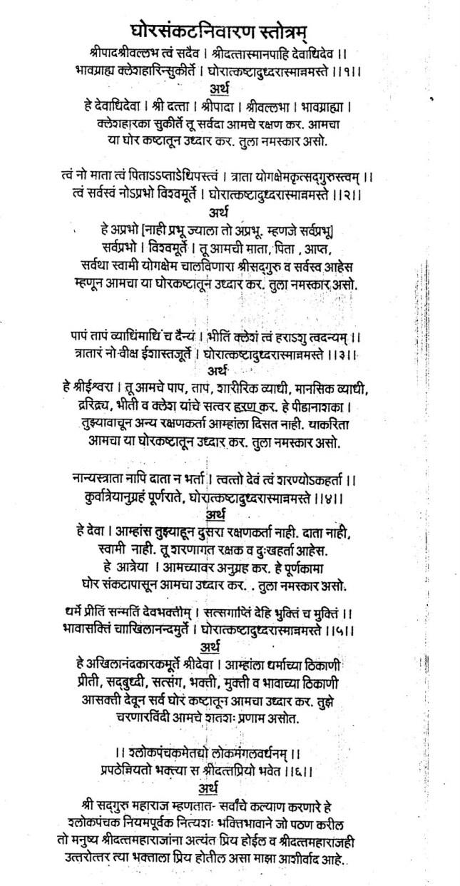 aathichudi in tamil pdf