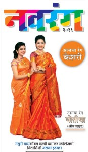 Navrang saffron color Saree