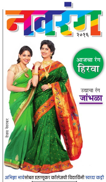 Navrang Green color Saree