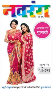 Navrang pink color Saree