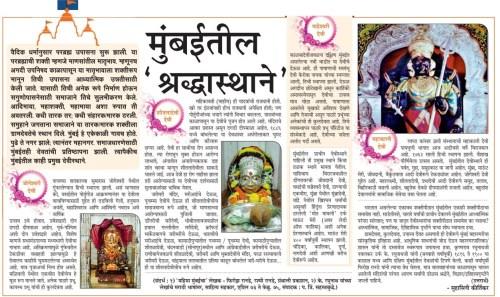 mumbai-godesses