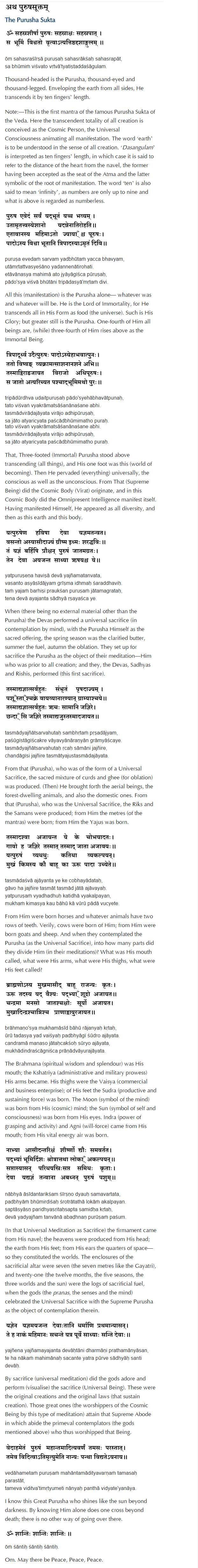 Durga suktam audio free download