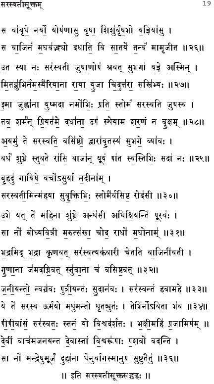 hanuman chalisa lyrics in bengali pdf