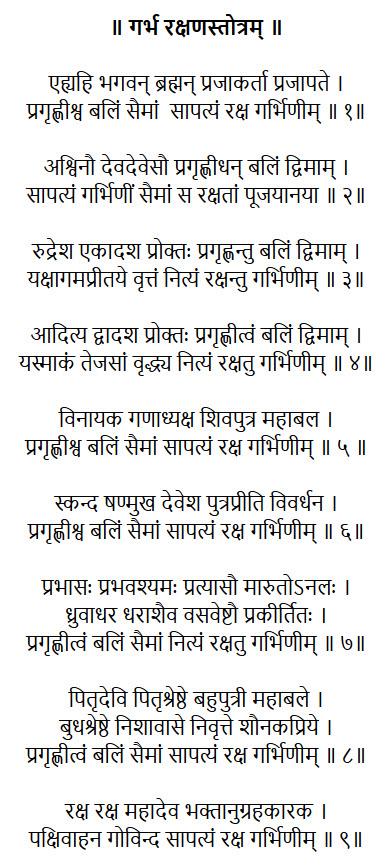 Chalisa sangrah in hindi pdf download