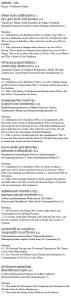 pradnya vivardhan stotra lyrics in sanskrit with english meaning