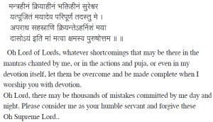 mantra for forgiveness of sins