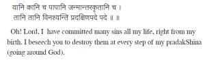 mantra to wash away sins