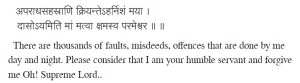 powerful mantra to remove sin