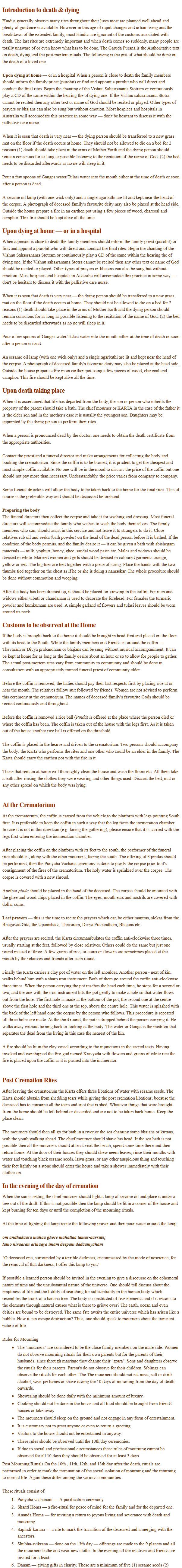 hindu funeral prayers