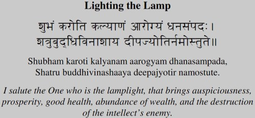 Shubham Karoti Kalyanam - In sanskrit with meaning