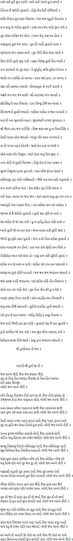 durga chalisa in gujarati durga chalisa pdf durga chalisa aarti durga chalisa download vindheshwari chalisa anuradha paudwal durga chalisa durga chalisa in english durga aarti in hindi durga chalisa mantra durga aarti lyrics durga chalisa lyrics in english durga chalisa video download shiva chalisa lyrics durga chalisa image vishnu chalisa lyrics mahakali chalisa in gujarati lyrics mahakali chalisa in gujarati pdf durga chalisa lyrics pdf vindheshwari chalisa lyrics durga chalisa mp3 gulshan kumar anuradha paudwal namo namo durge sukh