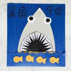 Counting Shark Teeth