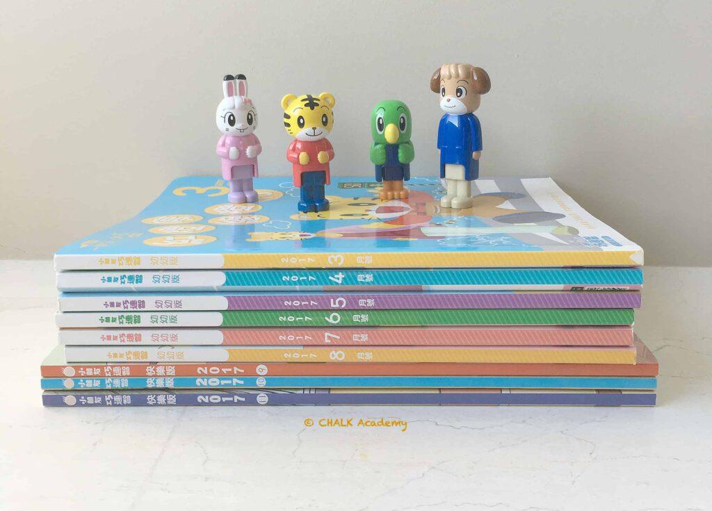 巧虎 (Qiao Hu) Is The Best Chinese Show for Children