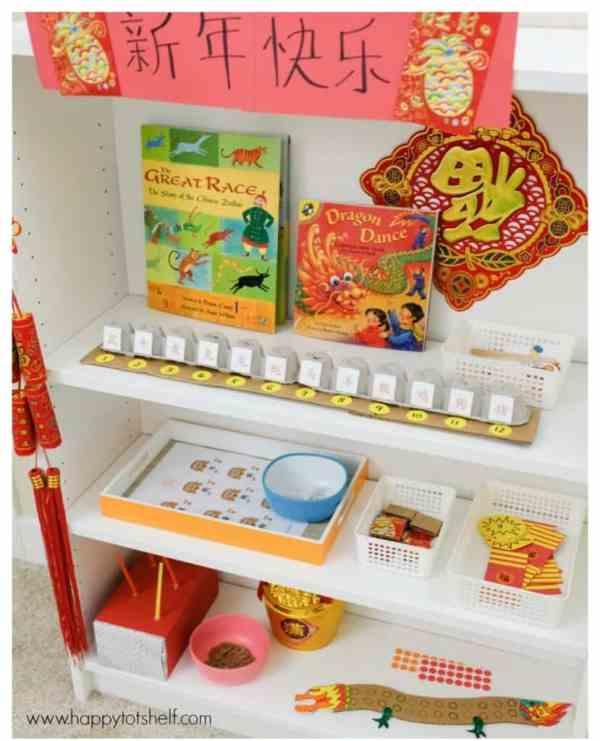 Chinese-New-Year-Learning-Shelf Happy Tot Shelf