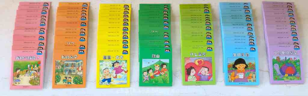 """Chinese Children's Book Review: Greenfield """"I Can Read"""" Series 我自己会读"""