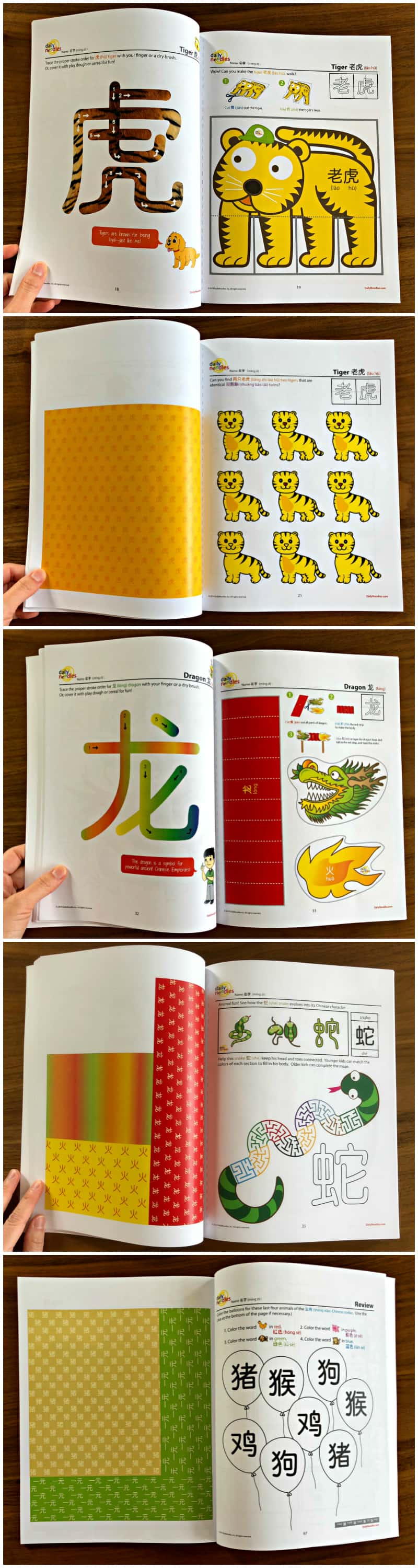 Daily Noodles Chinese Animal Activity Book