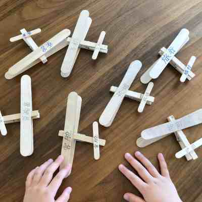 Craft Stick Airplane Sight Word Matching Puzzle