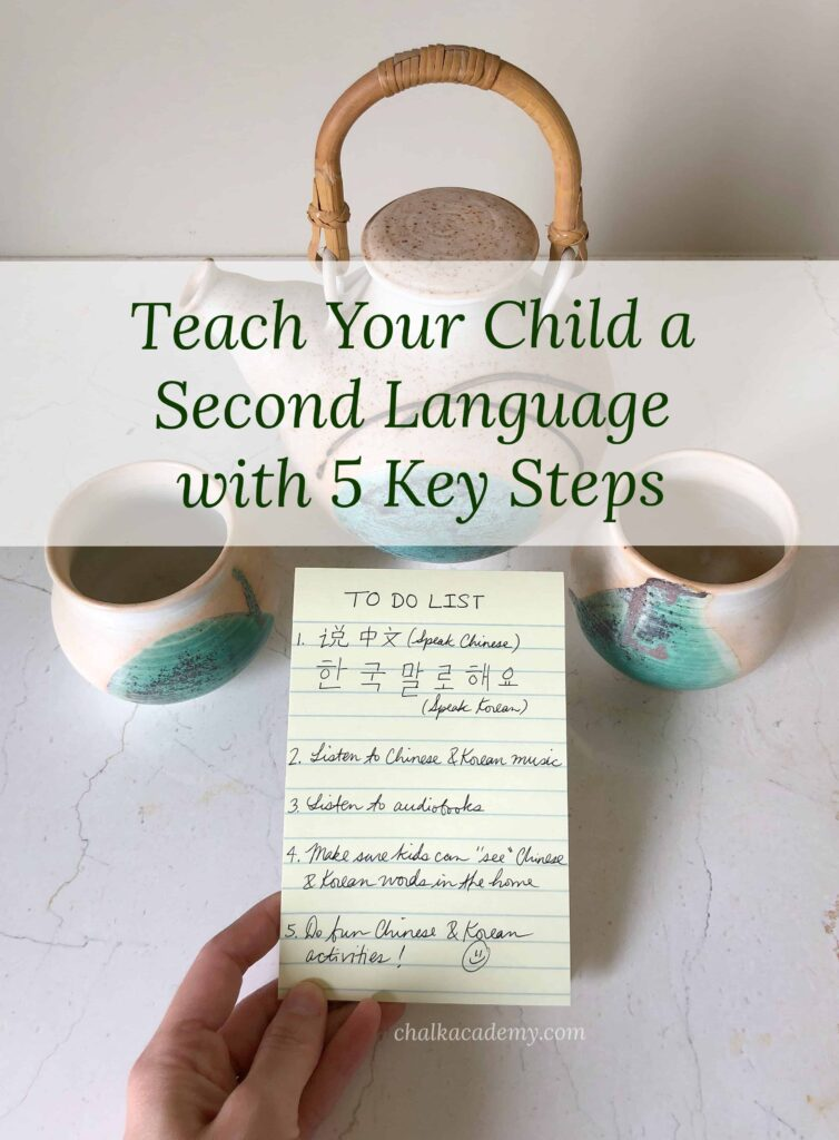5 tips for teaching your child a second language at home