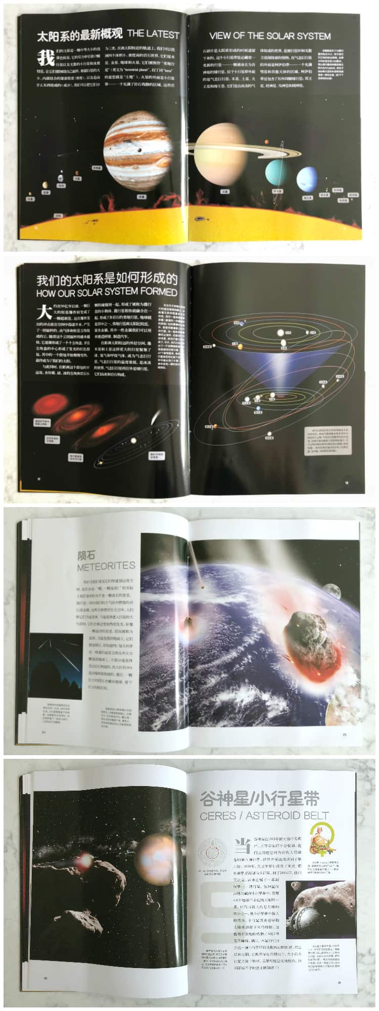 National Geographic 13 Planets
