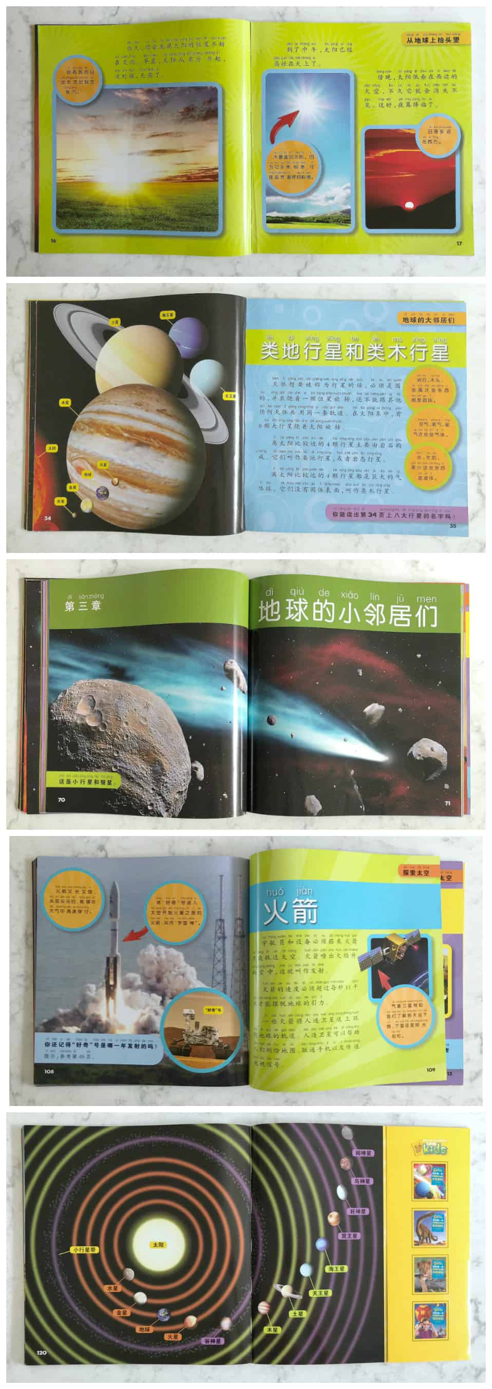 National Geographic: Little Kids First Big Book - Space - Insdie of the Book