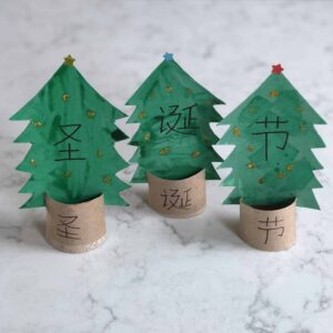 Paper roll cardboard Christmas Trees Sight word matching activity