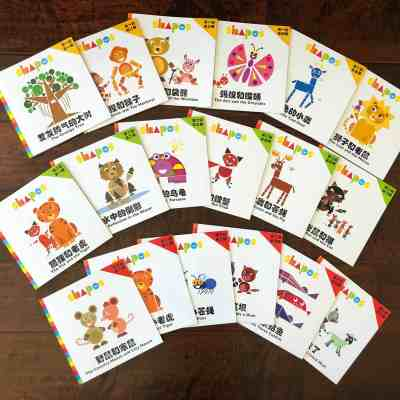 Quick Review: Shapes Chinese Books 形状万花筒