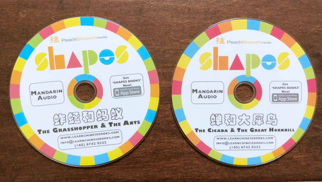 Shapes Chinese Books 形状万花筒 DVD