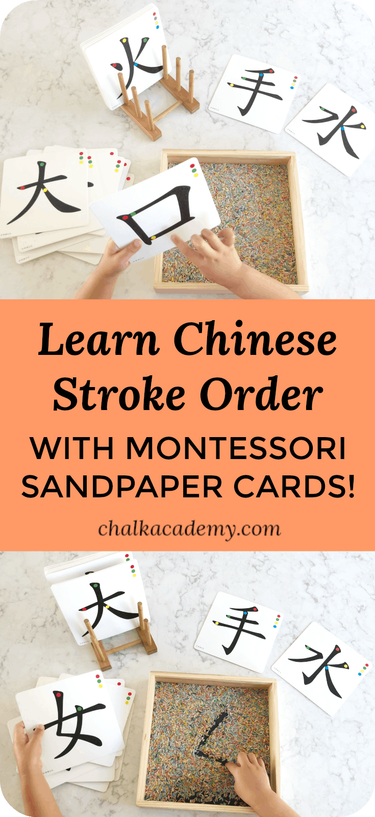 Montessori sandpaper cards are a fun way to learn Chinese stroke order!  Tactile input helps with remembering the correct writing order.