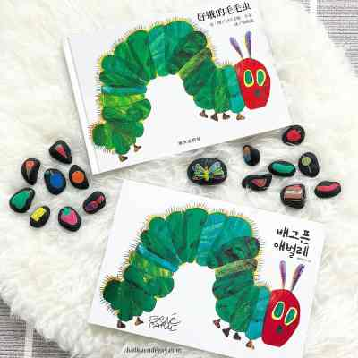 The Very Hungry Caterpillar Story Stones: Book-Based Learning Activities!
