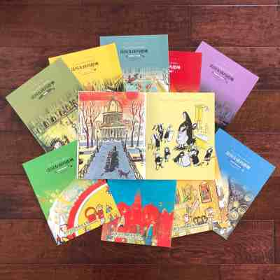 Madeline Books 玛德琳系列 in Chinese – Comparison of Different Versions